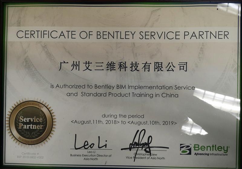 广州BIM软件技能培训机构哪家哪个比较好?