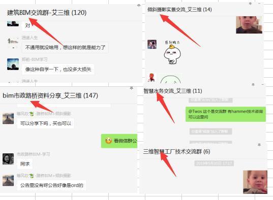 广州BIM软件技能培训机构哪家哪个比较好