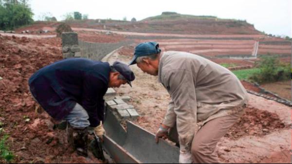 《水土保持工程设计规范》GB 51018-2014—行业术语