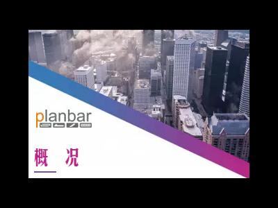 【装配式BIM软件教程】Planbar基础系列: 2.1创建橱柜