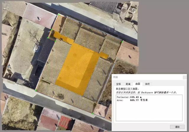 基于三维实景建模技术的古建筑测绘