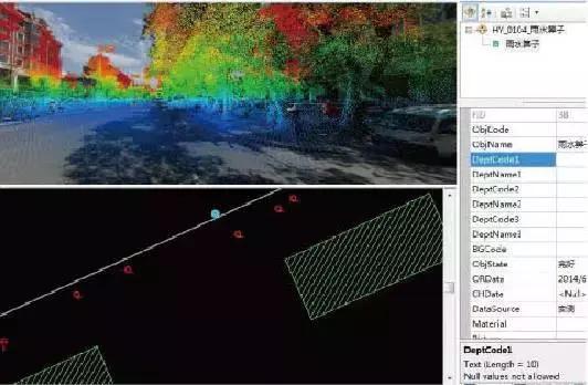 三维实景激光扫描BIM技术在数字城管中的应用