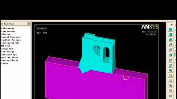 干货!如何将MicroStation模型无损导入Ansys?