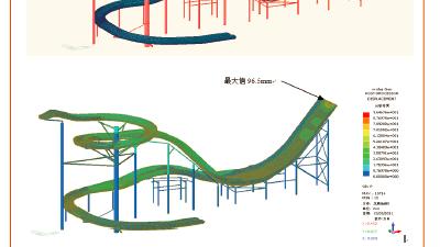 结构计算分析案例