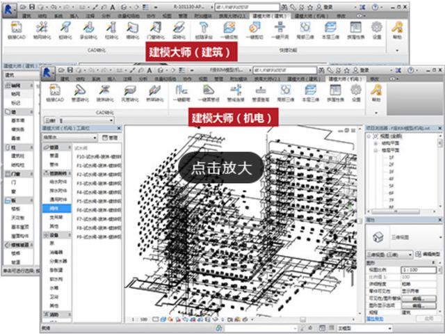 建模的话选哪个三维软件好