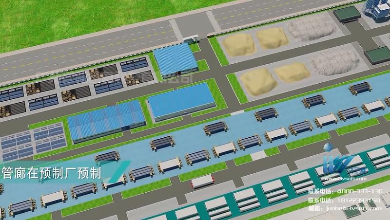 市政-预制管廊BIM动画案例