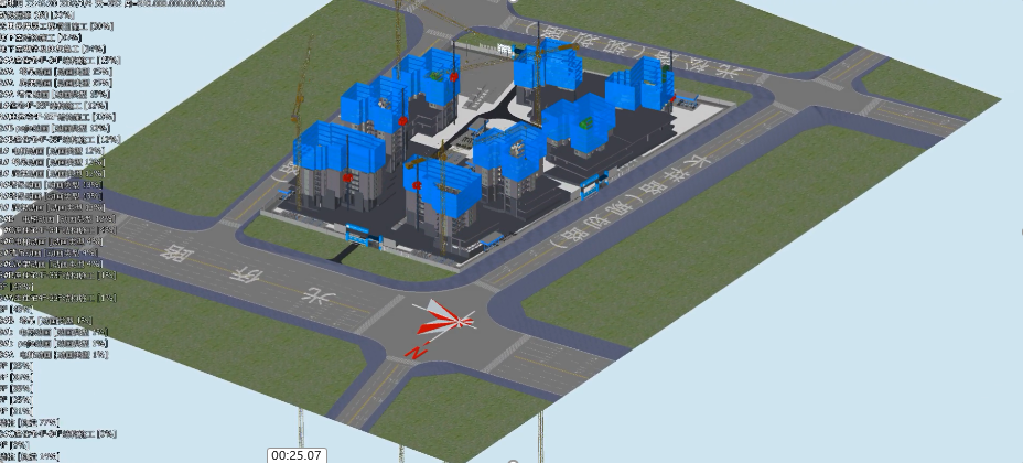 建筑BIM解决方案——场地平整与布置