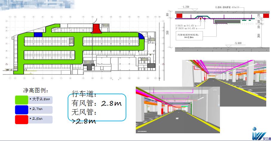 建筑BIM解决方案施——机电深化应用 机电深化设计