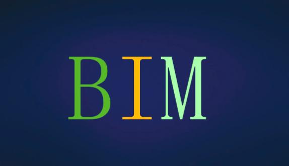 2019年BIM政策落实,如何填补路桥BIM工程师人才缺口!