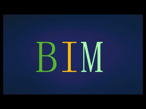 贵阳站-基于BIM技术在市政行业综合解决方案研讨会