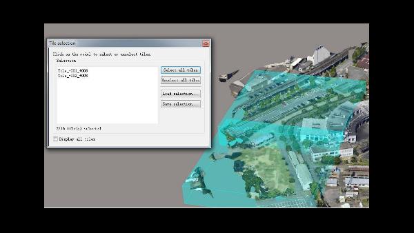 倾斜摄影三维模型的修补软件有哪些