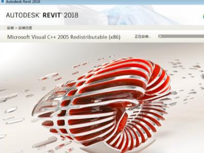 BIM软件 Revit2018安装资料包及安装教程