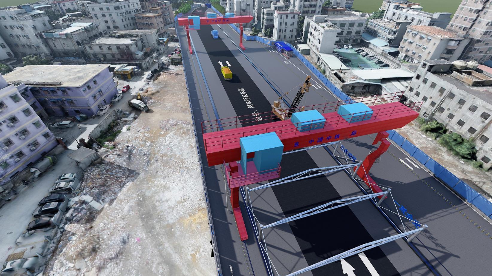 场布利器-三维实景建模与BIM融合—深圳地铁十四号线标段实例