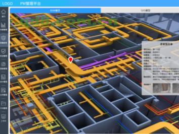 i3vPM智慧工地-施工管理系统
