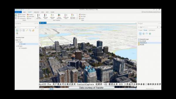 ContextCapture软件可实现厘米级精度的实景建模?