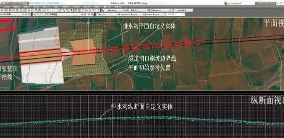 BIM技术应用 铁路路基BIM设计