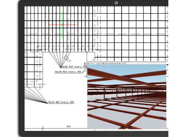 建筑BIM软件ArCADia-REINFORCED CONCRETE SLAB
