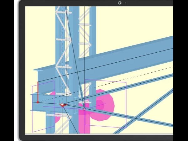 ArCADiasoft建筑工程师BIM软件