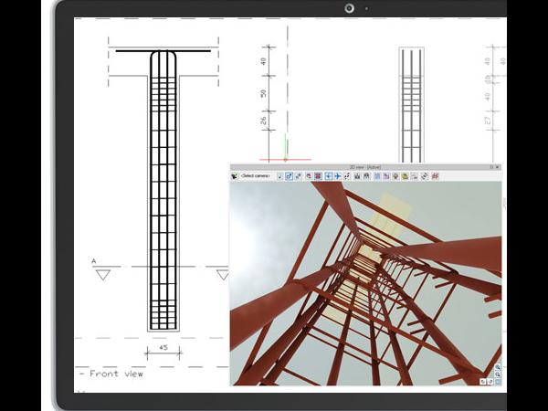 ArCADia-结构设计BIM软件