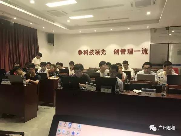 中交(广州)建设有限公司地铁BIM专场培训成果展