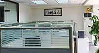广州君和信息技术有限公司成立