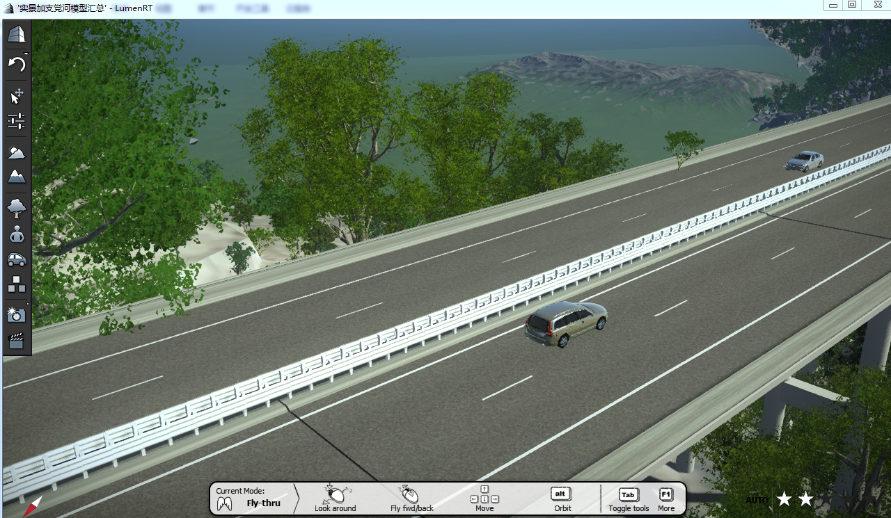 MicroStation Traffic或VISSIM展现实时交通动画