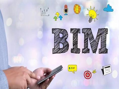 2019 BIM应用工程师考试软件大纲及考试时间汇总