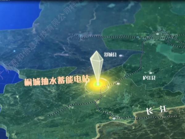桐城抽水蓄能水电站项目背景、构成、水电站运行原理等