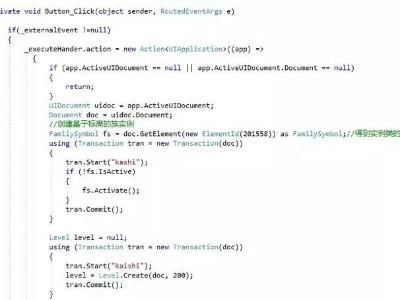 BIM二次开发-使用ExternalEvent实现非模态窗体命令