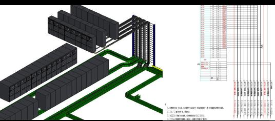 常规变电站二次设计
