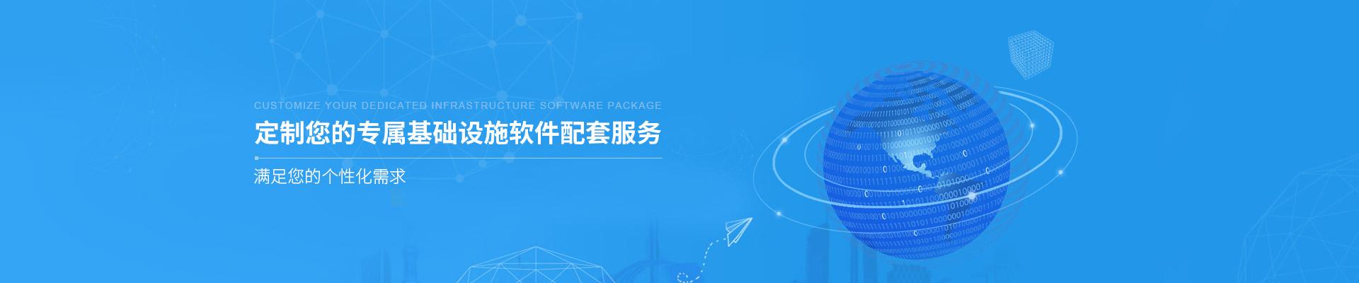 艾三维-软件开发