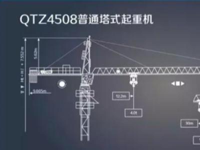 塔吊施工与BIM应用