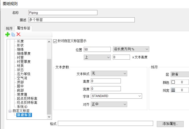OpenBuildings Designer 功能更新