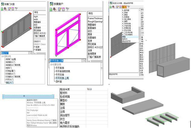 OpenBuildings Designer 基于国网及土建库的内容更新