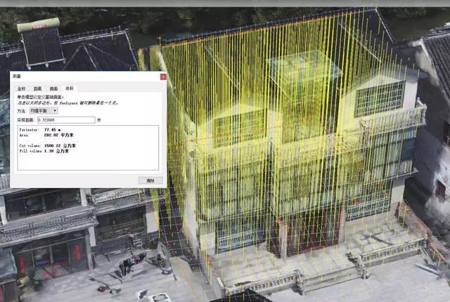 无人机倾斜摄影的快速三维建模在造价工程量统计方面的应用