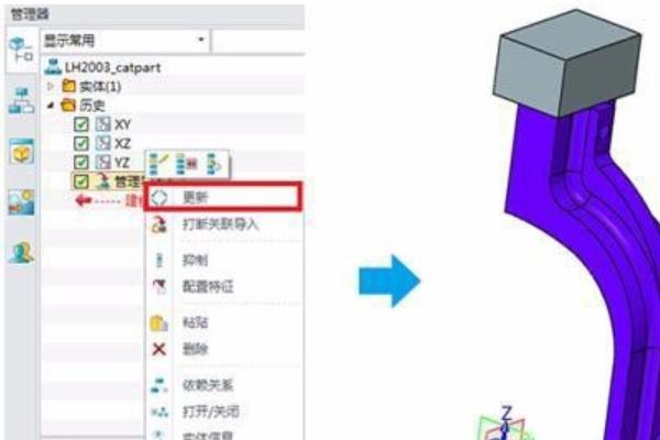 教你三维家3d设计软件如何导入cad文件