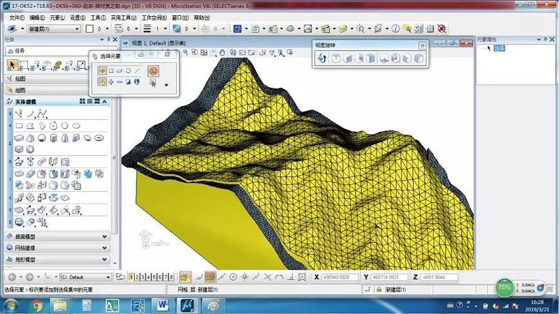 Bentley 地质三维建模技术