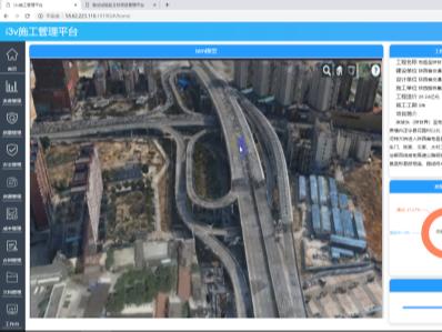 BIM+GIS智慧工地管理平台