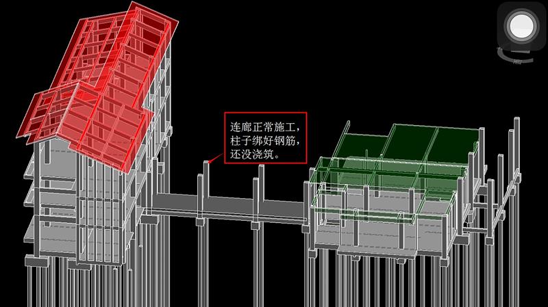 BIM技术与施工进度可视化