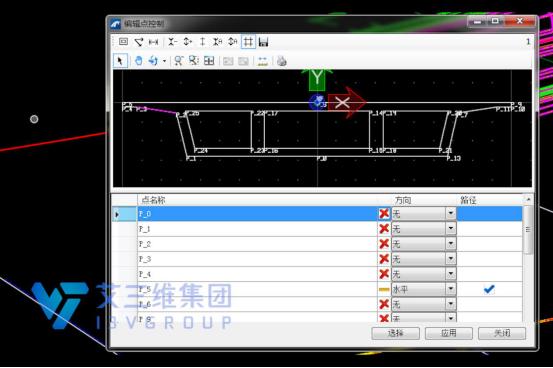 OpenBridge Modeler软件应用-桥梁上部模型处理