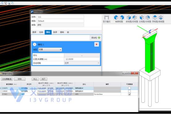 OpenBridge Modeler软件做桥梁下部模型处理