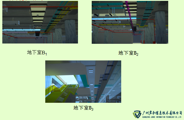 施工图和模型效果对比展示