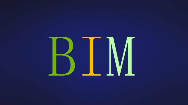 甘肃省内2020年甲级设计院BIM出图率将不低于30%