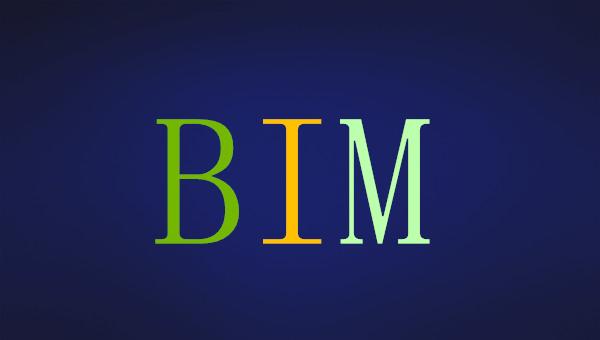 2020年省内甲级设计院BIM出图率不低于30%