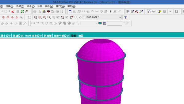 钢结构载荷计算软件简介