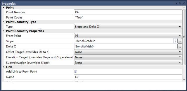 市政BIM建模——部件编辑器应用