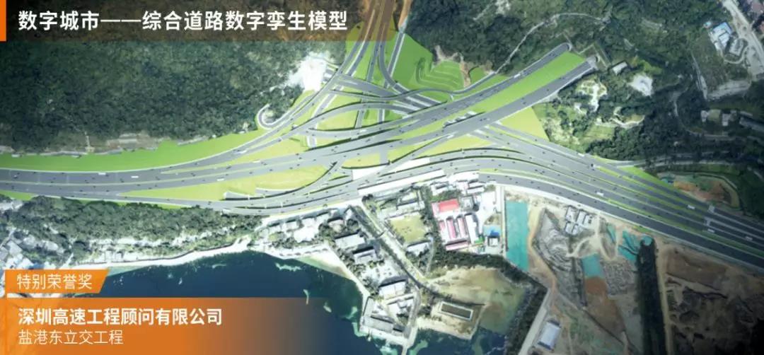 数字孪生进入基础设施建设主赛道