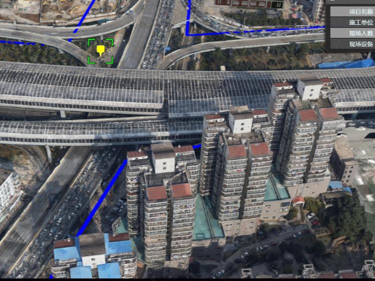 路桥施工管理平台