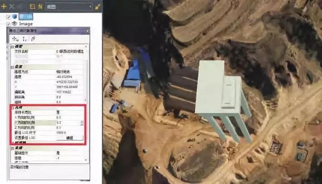 用无人机采集信息并创建BIM模型