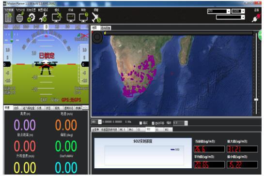 无人机建模-无人机空气质量环境监测解决方案